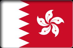 Ba Kong o Hong Réin