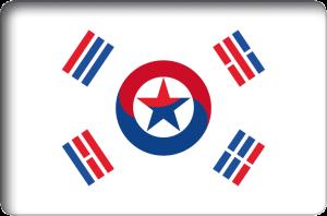 Corea-de-Norte-Sur-o-Corea-de-Sur-Norte